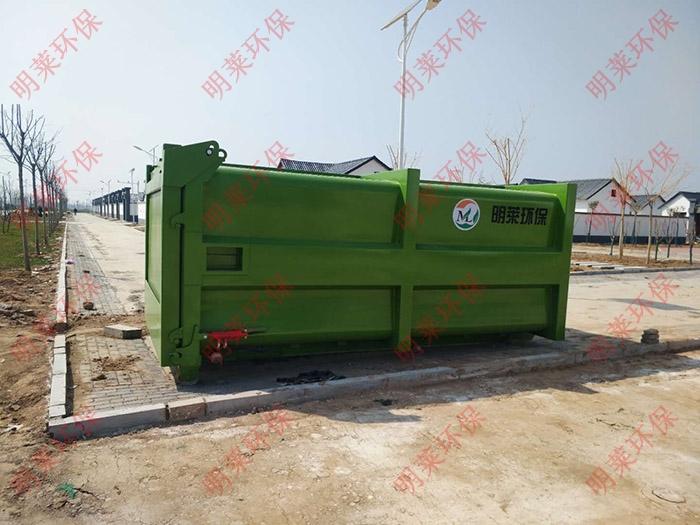 MLFC-侧上料式垃圾压缩设备