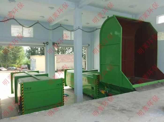 MLSG-H20后平台上料式垃圾压缩设备